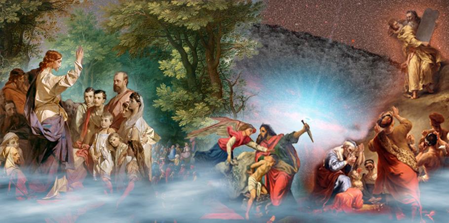 SPIRITUAL EVOLUTION 930PX